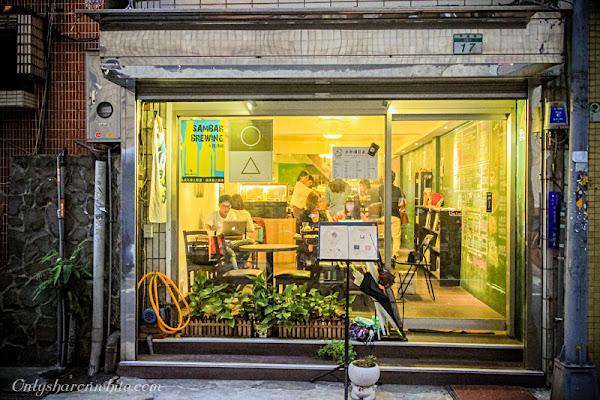 | 里山咖啡Satoyama Café.插座/wifi/不限時X台灣在地精釀啤酒(捷運松江南京站)
