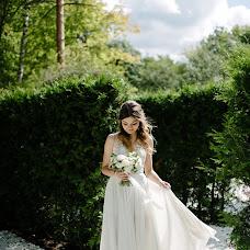 Wedding photographer Vitaliy Zimarin (vzimarin). Photo of 07.11.2018