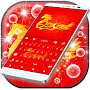 Chinese New Year Keyboard APK icon