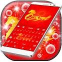 Китайский Новый год Клавиатура icon