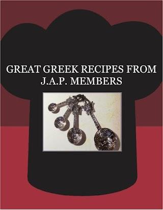 GREAT    GREEK   RECIPES   FROM  J.A.P. MEMBERS