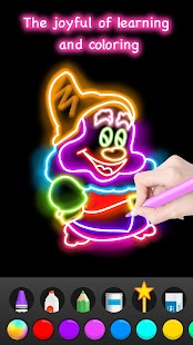 Learn To Draw Glow Cartoon Screenshot