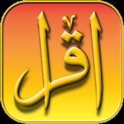IQRO plus Hijaiyah