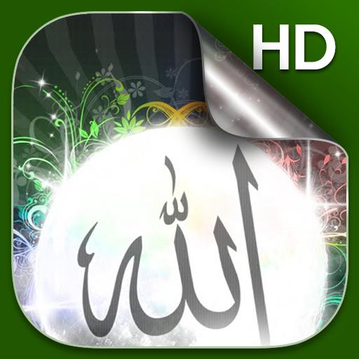 Allah Live Wallpaper HD