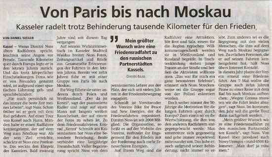 Faksimile Zeitungsbeittrag «Von Paris bis nach Moskau».