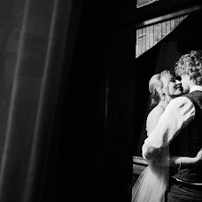 Bryllupsfotograf Elena Yaroslavceva (phyaroslavtseva). Foto fra 03.04.2019