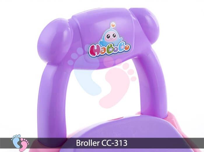 Xe chòi chân oto Broller CC 313 17
