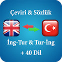 İngilizce Türkçe Çeviri Sözlük icon