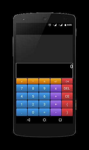 Calculator AZ