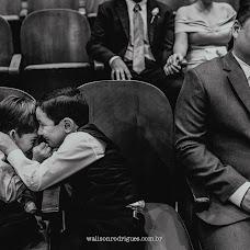 Wedding photographer Walison Rodrigues (WalisonRodrigue). Photo of 28.04.2018