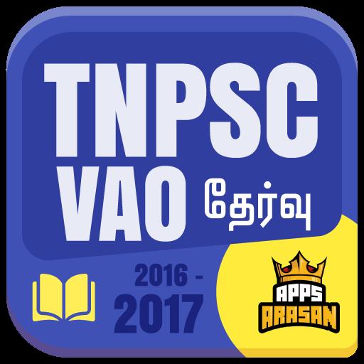 TNPSC VAO Exam Quiz VAO Exam Test Practice Tamil