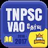 TNPSC VAO Exam Quiz VAO Exam Test Practice Tamil APK