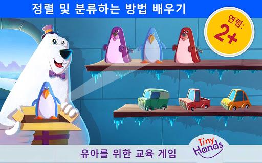 TinyHands 아이 전용 생일 게임 – 무료