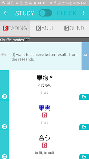 Basic Kanji Plus 1.0.6 Windows u7528 4