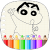 Shinchan Coloring Game