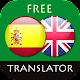 Spanish - English Translator apk