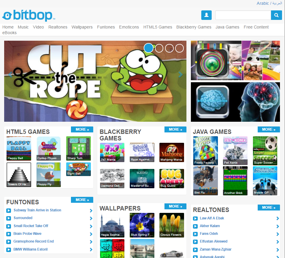 Bitbop- screenshot