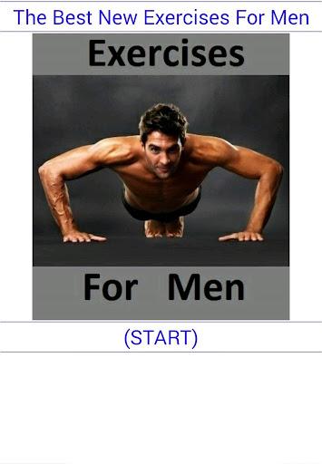 男性(新2016)のための練習