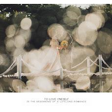 Wedding photographer Lvic Thien (lvicthien). Photo of 08.08.2018
