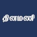 Dinamani Tamil Newspaper icon