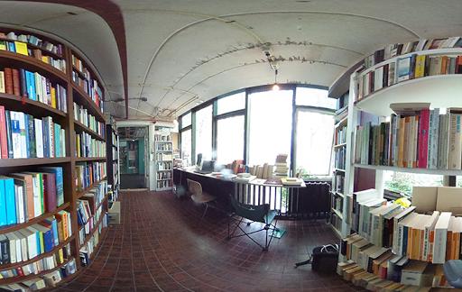 Meneer Aart's boeken VR app