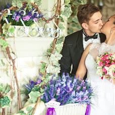 Wedding photographer Veronika Yakush (fotoyakush). Photo of 01.08.2013