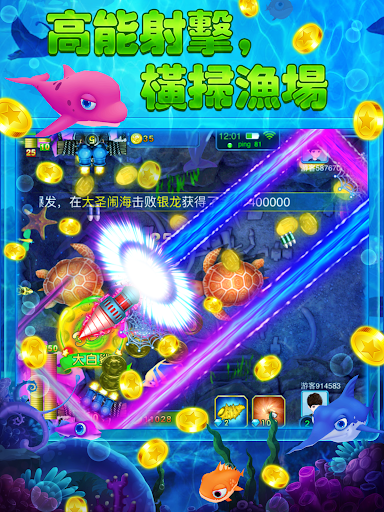 玩免費博奕APP|下載Fishing Online ( 3D Saga Joy) app不用錢|硬是要APP