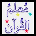 Mualam Ul Quran Urdu icon