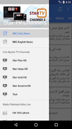 Star TV Channels 1.1.3 screenshots 1