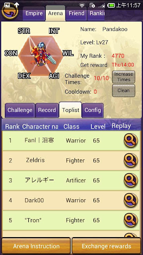 Empire Online 1.7.36 screenshots 3