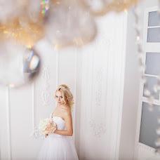 Wedding photographer Yulya Steganceva (Stegantseva). Photo of 21.11.2015