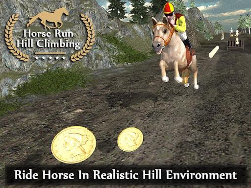 马跑得爬山
