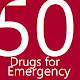 Common 50 Drugs For Emergency Download on Windows
