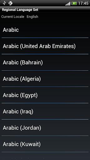 區域語言設置