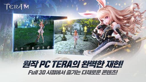 테라M for PC