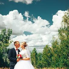 Wedding photographer Vitaliy Orlyand (orlyand). Photo of 05.07.2017