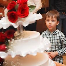 Wedding photographer Vlad Mozer (mozervlad). Photo of 22.09.2016