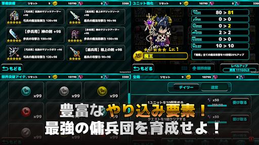 u9b54u5927u9678u306eu50adu5175u738bu3010u3084u308au8fbcu307fu7cfbu30bfu30efu30fcu30c7u30a3u30d5u30a7u30f3u30b9RPGu3011  screenshots 5