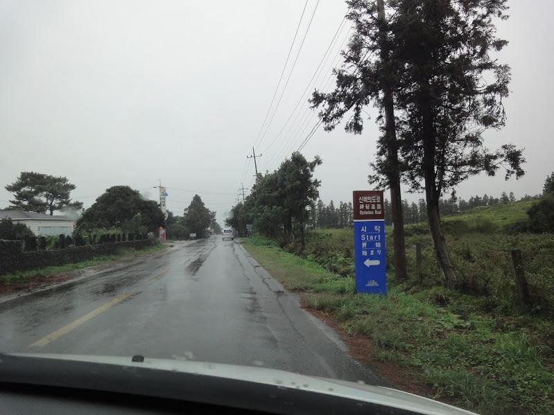 Start of Mysterious Road (시작 신비의도로 제주)