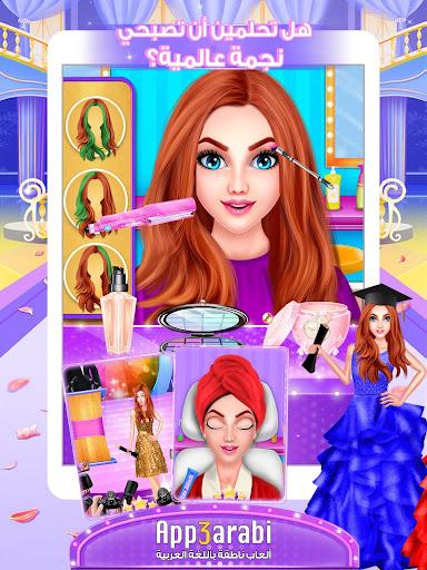 Dream Work Game: Princess Girl Hair Makeup Salon  screenshots 13