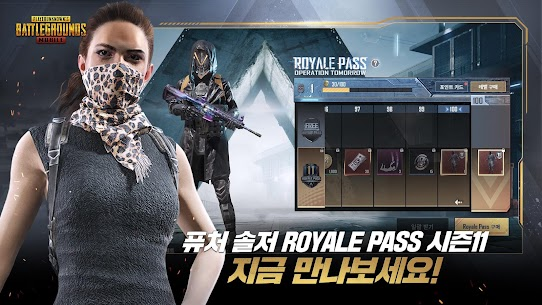 PUBG MOBILE APK Download For Android (Latest Update Version) 4
