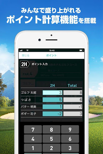 Golf Score Card  YourGolf screenshot 7