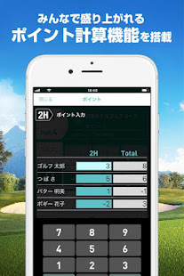 GOLF NETWORK PLUS - GolfScoreManagement&Videos APK for Bluestacks
