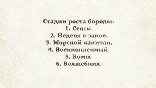 lstQljVaaTswBoJP5SVQwPldH2uPLzppwYrlPMhgy5M=w532 h300 no - Волгоградцы, улыбаемся и машем))))!