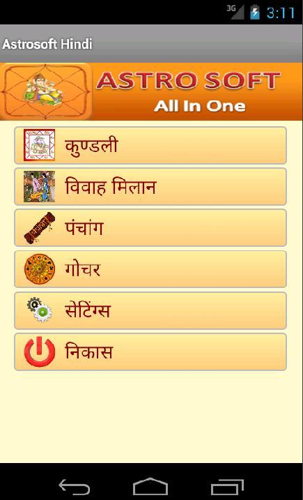 AstroSoft AIO- Hindi Astrology – (Android Apps) — AppAgg