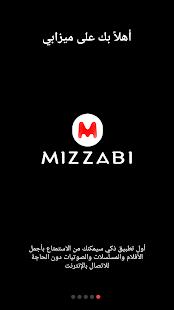 Mizzabi - náhled