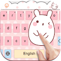 Pink Kitty Keyboard icon