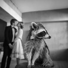 Wedding photographer Marina Zyablova (mexicanka). Photo of 03.05.2017