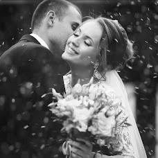 Wedding photographer Aleksandr Shemyatenkov (FFokys). Photo of 17.09.2018