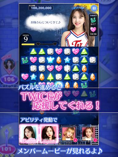 TWICE -GO! GO! Fightinu2019-  screenshots 14